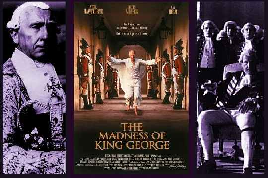 madness2.jpg
